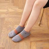 【8:AT 】運動短襪(花紗灰) (未滿2件恕無法出貨,退貨需整筆退)