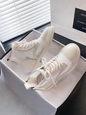 馬丁靴 2021年新款馬丁靴夏季薄款女夏網靴透氣鏤空短靴網紗靴子春秋單靴 美物