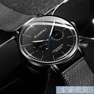 手錶男 尊派概念全自動機械錶韓版潮流學生手錶男士石英防水男錶