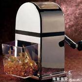 碎冰機 手搖碎冰機商用家用刨冰機手動刨冰器碎冰器沙冰機器 瑪麗蓮安YXS