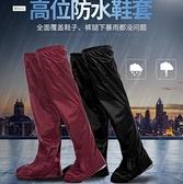 過膝防雨鞋套高筒加長加厚騎行釣魚防水超長筒摩托雨天腿套男雨靴 創意空間