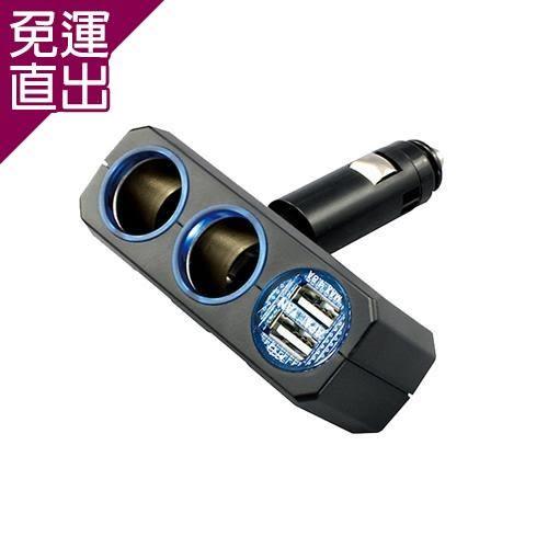 日本槌屋YAC 4.8A調整型雙孔雙USB插座PZ-710汽車|擴充器|充電器【免運直出】