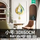 鐘表家用客廳掛鐘時尚2021年新款表北歐輕奢時鐘掛牆裝飾簡約現代 NMS小艾新品
