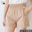 【天母嚴選】花苞腰斜紋布反摺短褲(共二色)