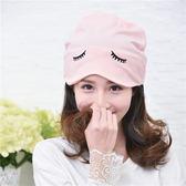 坐月子帽夏季薄款產後產婦帽時尚孕婦帽子夏天透氣頭巾春秋款用品   LannaS