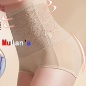 伊人閣 塑身褲 高腰 收腹內褲 純棉襠 塑形 束腰 薄款