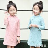 女童旗袍6女大童7 裝旗袍洋裝8兒童9 秋款10長袖蕾絲裙子11小女孩12歲qf8460【小美日記】
