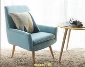 懶人沙發餵奶椅簡約現代房間單人沙發躺椅臥室可愛女孩陽臺小沙發 快速出貨