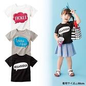 童裝 台灣現貨 純棉 對話方塊字母印花短袖上衣,14歲以內可穿喔 【40510】
