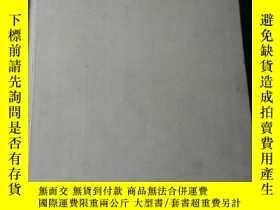 二手書博民逛書店Solid罕見State Chemistry and its A