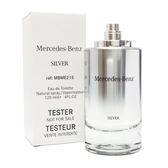 Mercedes Benz 賓士 銀色經典男性淡香水 120ml TESTER(有盒無蓋)【UR8D】