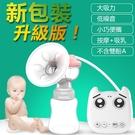 吸奶器 電動吸奶大吸力靜音送按摩軟墊+防塵蓋+奶嘴產後孕婦用