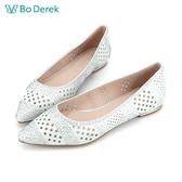 Bo Derek 晶鑽星星尖頭平底鞋-銀色