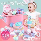 嬰兒禮盒新生兒玩具套裝滿月寶寶禮物用品兒童大禮包剛出生衣服秋