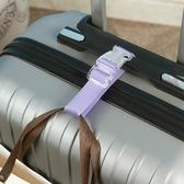 行李箱掛扣  嬰兒車掛勾  旅行箱扣 扣環 捆帶 旅行必備 加固 便攜式彩色扣環【K043】生活家精品