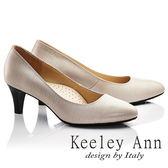 ★2017春夏★Keeley Ann極簡步調~素面質感壓紋OL全真皮中跟鞋(粉紅色)
