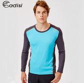 ADISI 男圓領智能纖維超輕速乾長袖上衣AL1521045 (S~3XL) / 城市綠洲專賣(速乾、保暖、輕量)