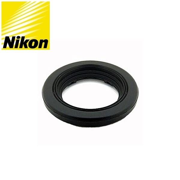 又敗家@Nikon原廠眼罩eyepiece觀景器接目眼罩含鏡片適F F2 F3 FM2n FM3a EL2 Nikkormat Photomic眼杯