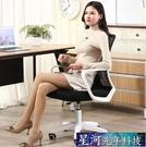 電競椅 電腦椅電競椅家用辦公椅子舒適轉椅現代簡約人體工學遊戲靠背座椅 DF星河光年