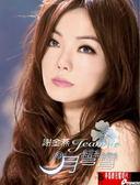 【停看聽音響唱片】【DVD】謝金燕 - 月彎彎