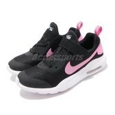 Nike 慢跑鞋 Air Max Oketo PSV 黑 粉紅 白 氣墊 童鞋 中童鞋 運動鞋 【PUMP306】 AR7424-001