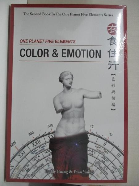 【書寶二手書T9/收藏_J7W】ONE PLANET FIVE ELEMENTS- COLOR & EMOTION_Buddy Huang, Evan Yanagi