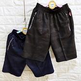 棒棒糖童裝(E2039)夏男大童鬆緊腰迷彩紋平織短褲 S-XXL