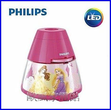 【歐風家電館】PHILIPS 飛利浦迪士尼魔法燈-LED投影燈--迪士尼公主-(71769)