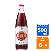 工研 蔓越莓健康酢 590ml (6入)/箱【康鄰超市】