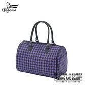 手提袋-編織波士頓包-黑紫千鳥-07