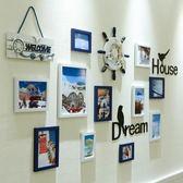 照片墻裝飾歐式相框墻現代簡約創意個性背景墻客廳臥室組合相片墻 月光節85折