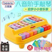 手敲琴嬰幼兒音樂玩具男女寶寶3-6周歲小木琴  娜娜小屋