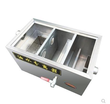 油水分離器環保油水分離器隔油池不銹鋼餐飲飯店過濾器商用廚房污水處理設備JD 618搶購