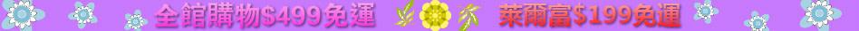 charme-headscarf-3b24xf4x0948x0035-m.jpg