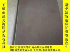 二手書博民逛書店SCIENCE罕見PROGRESS(科學進步)1951 39(英