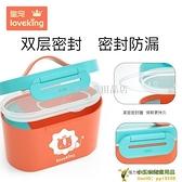 嬰兒便攜式外出奶粉盒輔食儲存罐大小號分裝盒寶寶米粉罐分格品牌【小玉米】