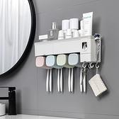 洗漱套裝 牙刷架 擠牙膏器 杯架 掛勾 牙刷杯 刮鬍刀架 漱口杯架 四杯 牙刷置物架【R055】慢思行