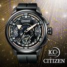 【全台限50只】星辰100周年限定款 CC7005-16G 時光起源外太空時尚腕錶 9月下旬出貨 熱賣中!