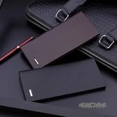 男士錢包男潮牌韓版2020新款長款超薄青年卡包皮夾學生個性潮簡約「時尚彩虹屋」