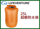 ╭OUTDOOR NICE╮英國LIFEVENTURE UDB 輕量耐磨防水袋 25L 橘色 59350 抗撕裂 防水袋 收納袋