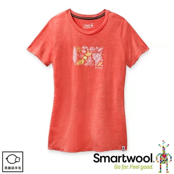 【SmartWool 美國 女 Merino Sport 150 活力春葉T恤《珊瑚粉》】SW000721/排汗衣/ 機能衣
