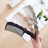【TT】雕花防靜電梳子家用大齒梳 塑料長發寬齒梳按摩美發卷發梳