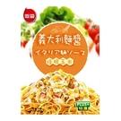 聯夏 義大利麵醬-玉米培根 120g【康...