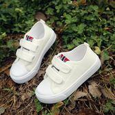 兒童帆布鞋男童鞋子白色板鞋低幫素色休閒單鞋白球鞋 全館免運