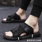 男士涼鞋夏季拖鞋兩用外穿沙灘鞋涼拖新款韓版潮流休閒潮室外 創意家居生活館