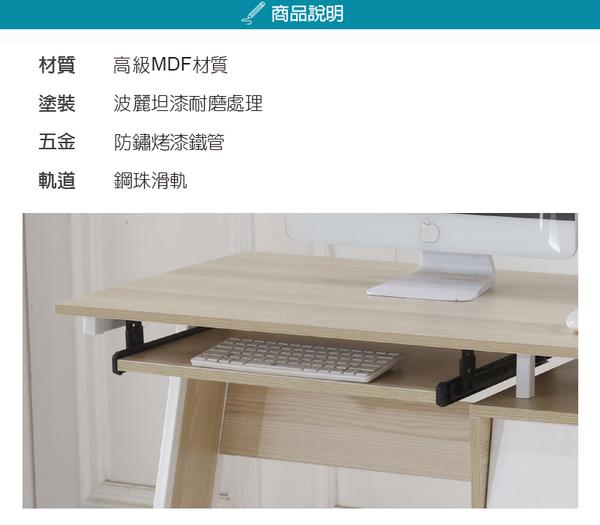 《固的家具GOOD》382-1-AN 史考特3.5尺梧桐二抽電腦書桌