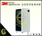ES數位 3M FA-S500 全效型空氣清淨機 即時監測 APP智能提醒 省電速淨 4道過濾高速淨 抗菌 含2片濾網