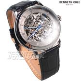 Kenneth Cole 完美展現 雙面鏤空 腕錶 自動上鍊機械錶 男錶 黑色 真皮錶帶 KC50920002