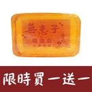 【如意檀香】【無患子精油皂】香皂 肥皂 ...