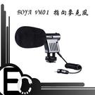 【EC數位】BOYA BY-VM01 指向性電容麥克風 視頻廣播 攝影機 單眼相機 錄音 錄影 收音 採訪 直播